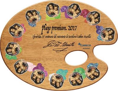 Filatelia 2017 - IV Centenario del nacimiento de Murillo - Pliego Premium