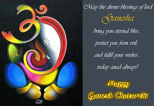 Ganesh Chaturthi sms 2016