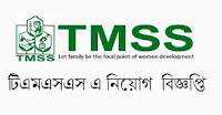 TMSS 1 post In 1100 Person appointed