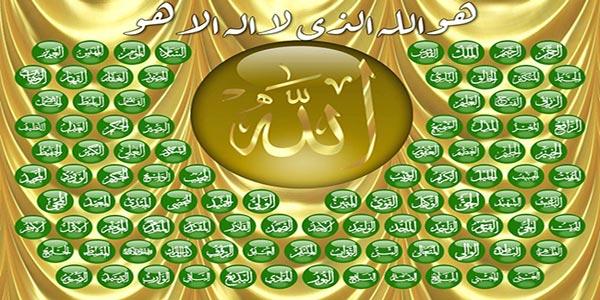 Allah'ın Güzel İsimleri - Esmaü'l Hüsna