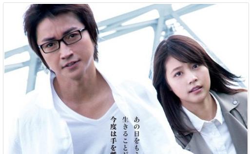 Download Boku Dake ga Inai Machi Live Action Subtitle Indonesia [DVDRip]