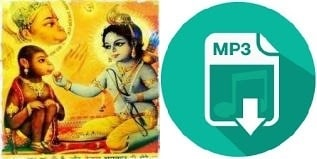 भीमरूपी महारुद्रा... Maruti Stotra MP3 Download