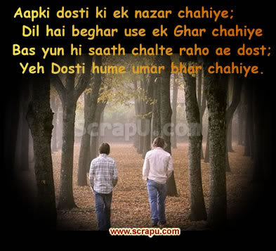 Doston Ke Liye Shayari Pictures