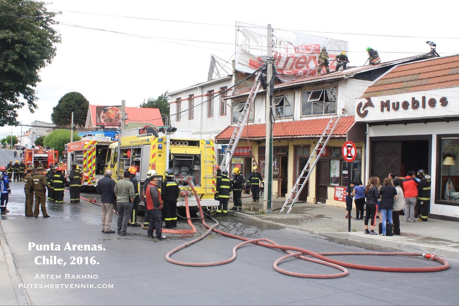 Пожарные тушат дом в Пунта-Аренасе