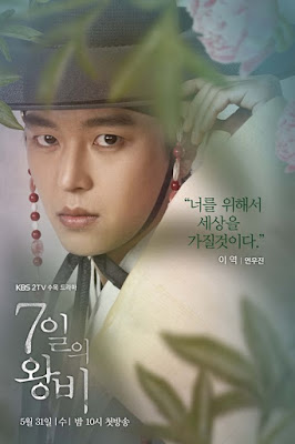 Drama Korea Seven Day Queen