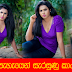Kanchana Kaan New photoshoot