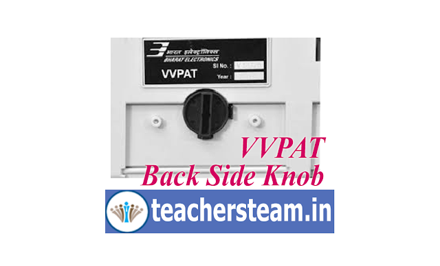 How to operate VVPAT Machine Back Side Knob