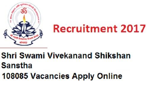 Shri Swami Vivekanand Shikshan Sanstha Recruitment 2017