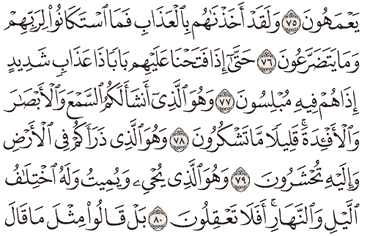 Tafsir Surat Al-Mu'minun Ayat 76, 77, 78, 79, 80