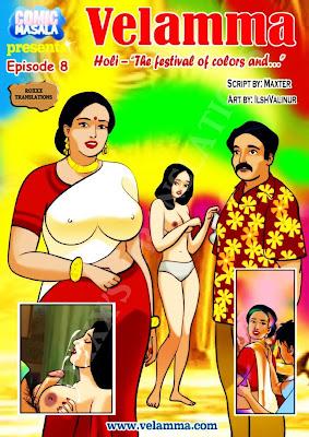 Wal Katha Wela Katha PDF Velamma Wal Chithra Katha Adult Comics