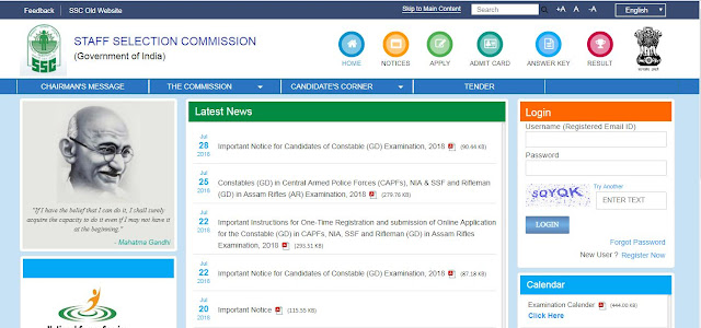 SSC GD Constable 2018 Application Dates Postponed and to start from 17 August 2018