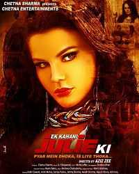 Ek Kahani Julie Ki (2016) Full Free Movie Download DesiSCR 700mb