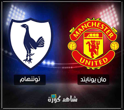 man-united-vs-tottenham