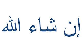 Gambar Kaligrafi Tulisan Arab Allah