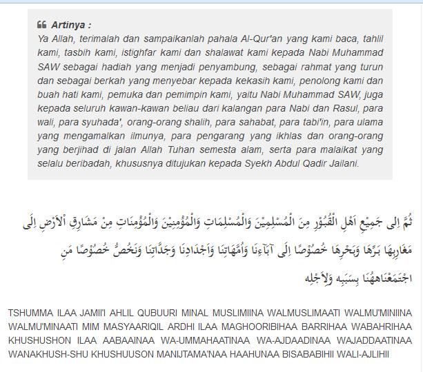 Bacaan-Doa-Tahlil-Lengkap-Arab-Latin-dan-Terjemahannya 2