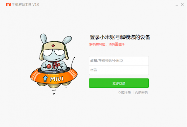 Xiaomi equally a handset manufacturer redmi serial together with Mi has released an official tool to unlo Tutorial How To Unlock Bootloader Mi4C / Redmi Note 3 / Mi Pro