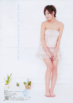Japanese Actress Miyu Oriyama Photos