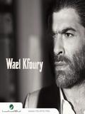 Wael Kfoury-Ya Dali Ya Rohi