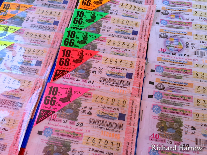 Thai lottery results 16th august 2016 kerala lottery result today