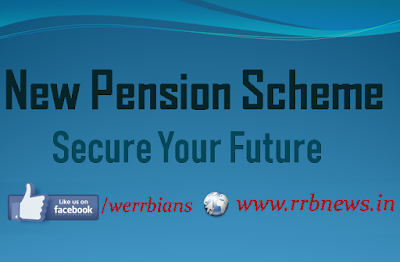 new pension scheme details , nps 2004
