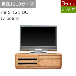 【TV2-T-068-121】リア S 121 テレビボード
