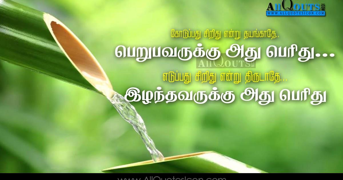 Self confidence in tamil, Coursework Example - tete-de-moine com