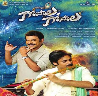 Gopala gopala telugu mp3 songs free download   isongs mp3.