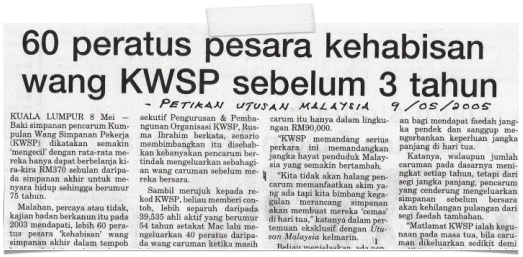 Image result for Simpanan kwsp