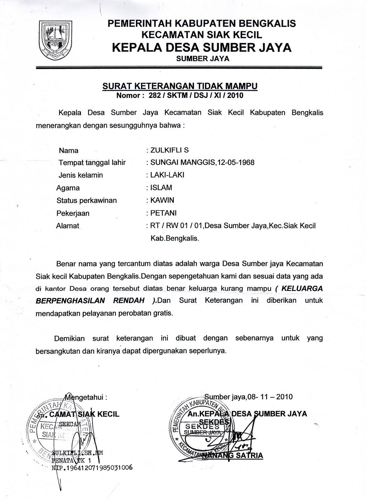 Contoh Surat Pernyataan Ahli Waris Dari Kelurahan Simak