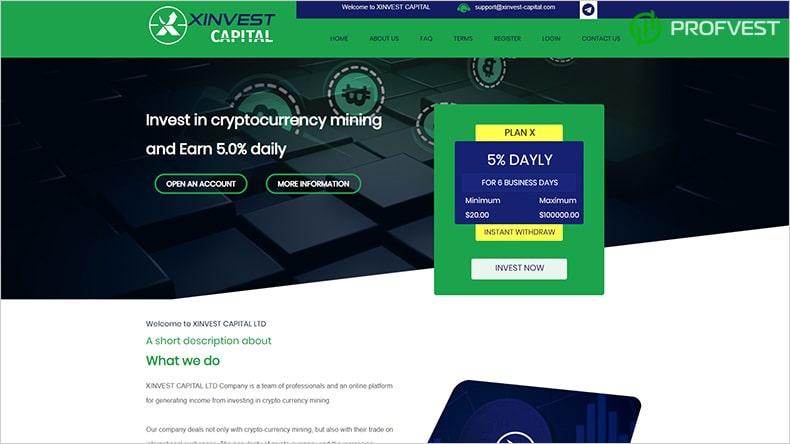 Xinvest Capital обзор и отзывы HYIP-проекта