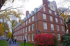One Of The Best Course In Harvard