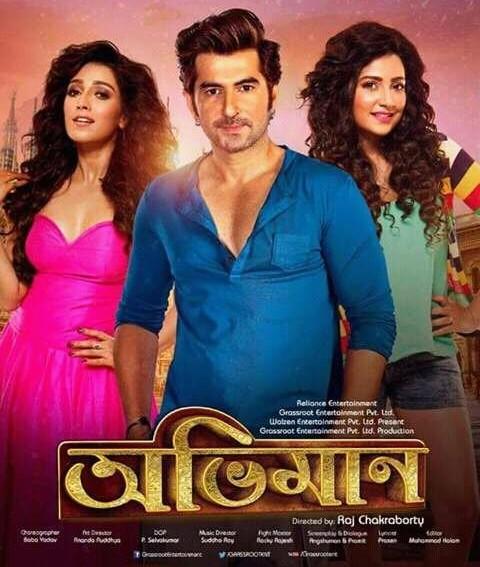 Abhimaan (2016) Kolkata Bangla Full Movie Watch Online & Download
