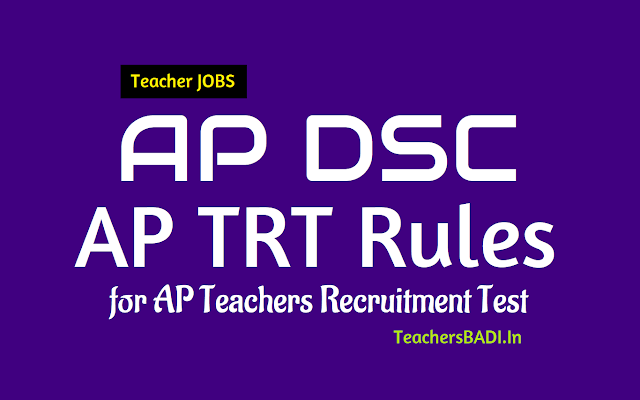 ap trt rules 2018 for ap teachers recruitment test (ap dsc),ap trt  for sas,lps,pets,music teachers,craft teachers,art & drawing teachers and tet-cum- trt for the posts of sgts scheme of selection rules 2018,principals,pgts,tgts,pets,craft,art and music teachers scheme of selection rules