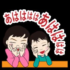 Rina and Kazu
