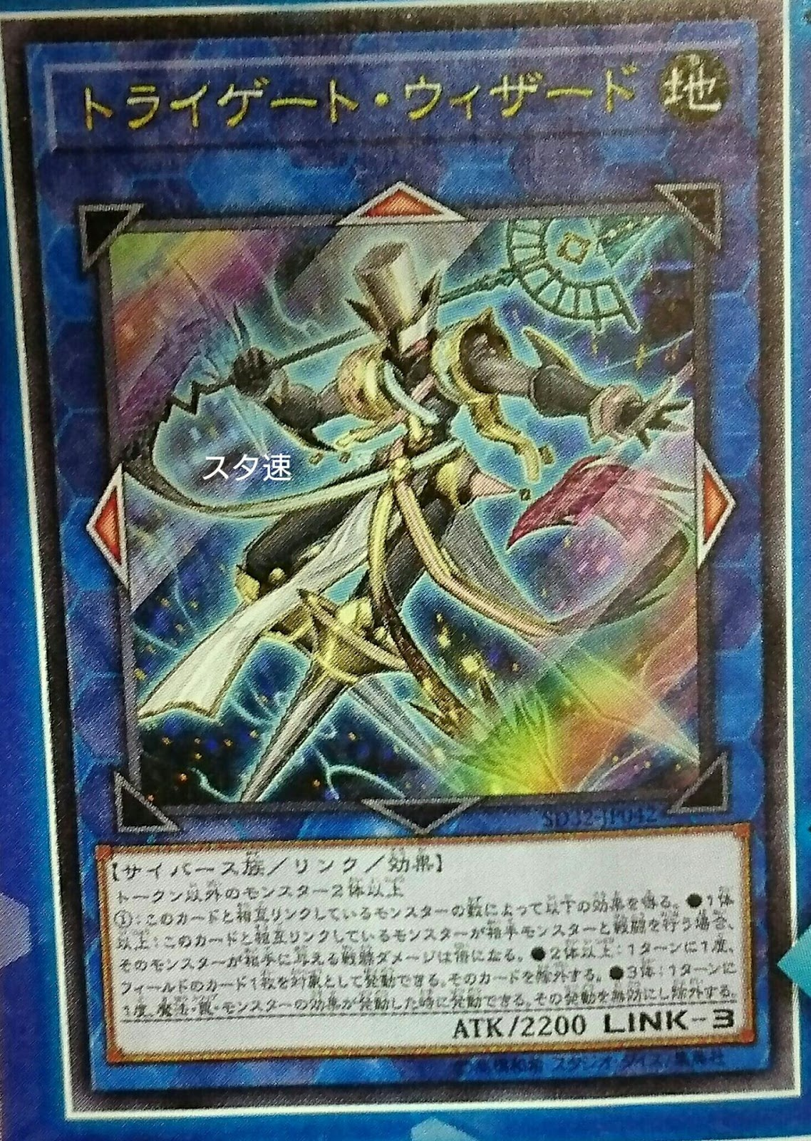yu gi oh vrains structure deck cyberse link duel entertainment