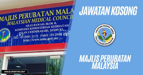 jawatan kosong kerajaan Majlis Perubatan Malaysia 2019