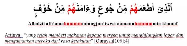 Contoh Bacaan Idgham Mimi pada Surat Al-Quraisy ayat 4