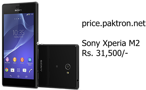 Prices Sony Xperia M2 16GB Vodafone