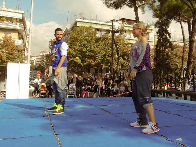 Το FUNtastic PARK διασκεδάζει χορεύοντας