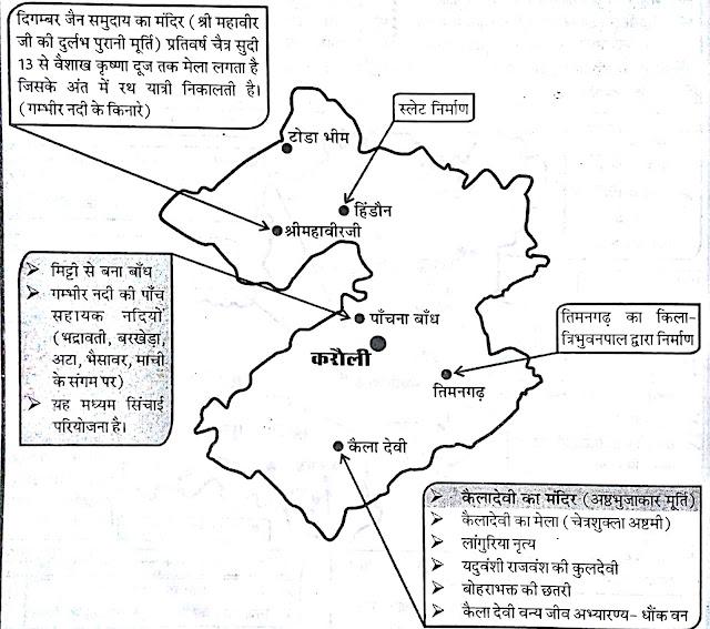 Karauli map