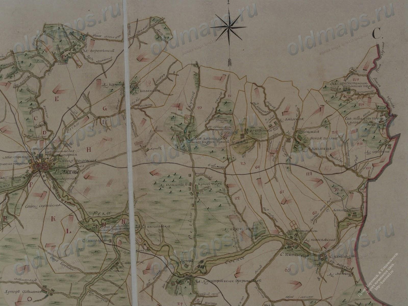 Верхтеченское село (5 благочиние) шадринский уезд отстоит от екатеринбурга, в юго-восточном направлении, на версте.