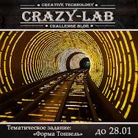 http://crazyylab.blogspot.com/2018/01/blog-post.html