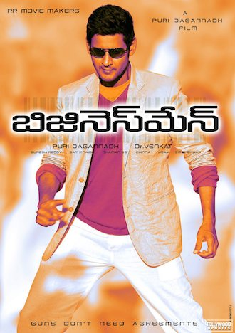 Businessman 2012 Multi Audio BluRay Download