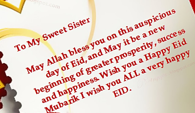 best quotes image of eid 2017