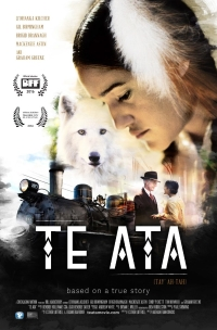 Te Ata Movie