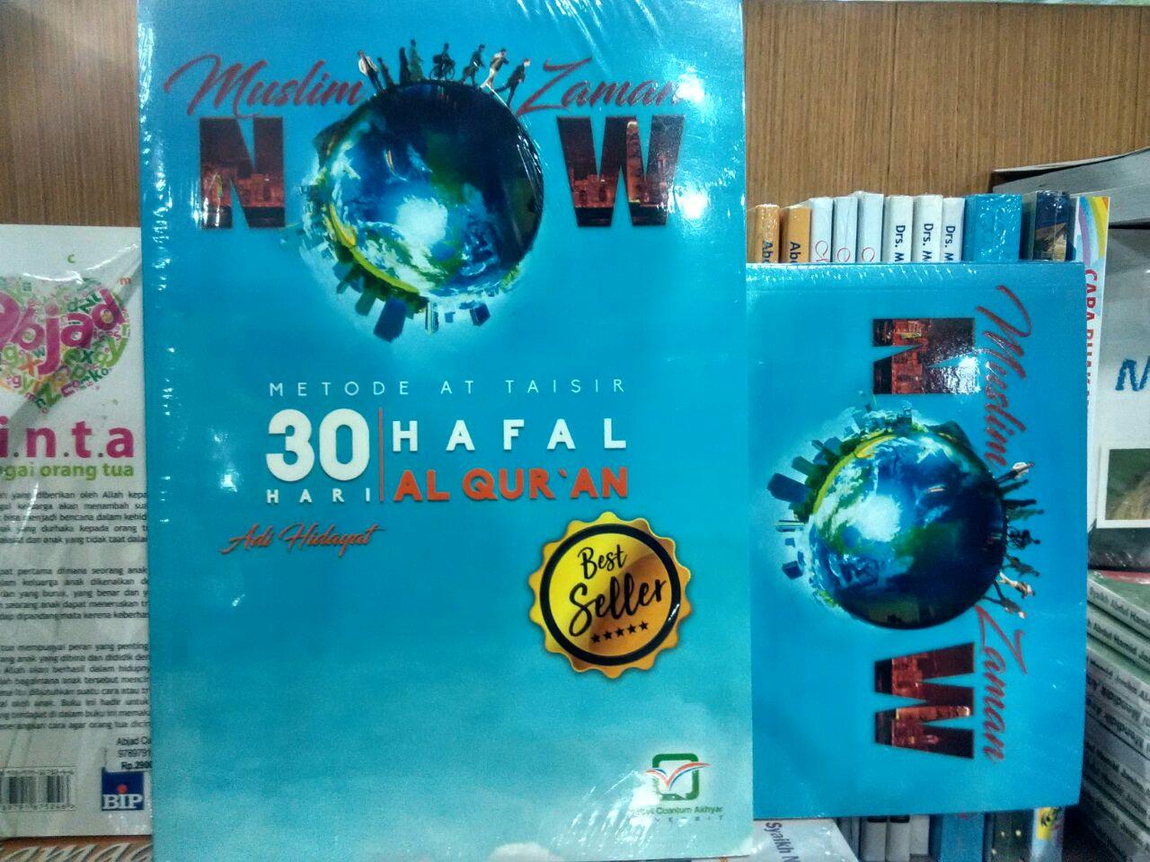 Quran At Taisir Ustadz Adi Hidayat 47