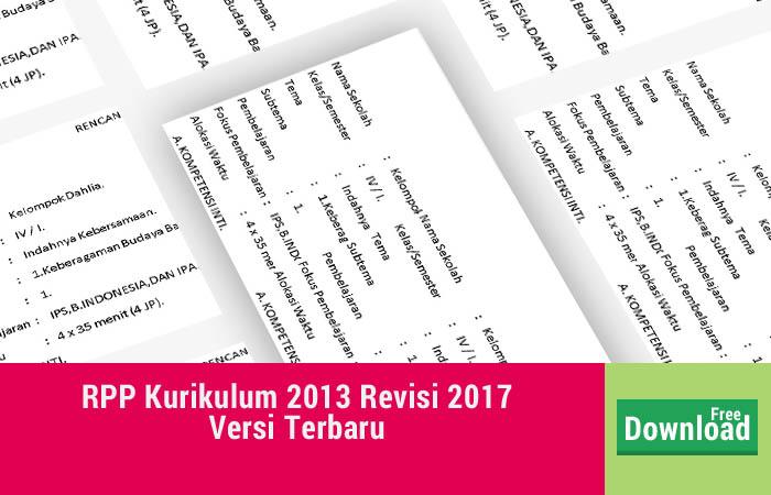 RPP Kurikulum 2013 Revisi 2017 Versi Terbaru
