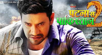 Patna Se Pakistan 2 Bhojpuri Movie (2019): Wiki, Video, Songs, Poster, Release Date, Full Cast & Crew: Dinesh Lal Yadav 'Nirahua', Amrapali Dubey