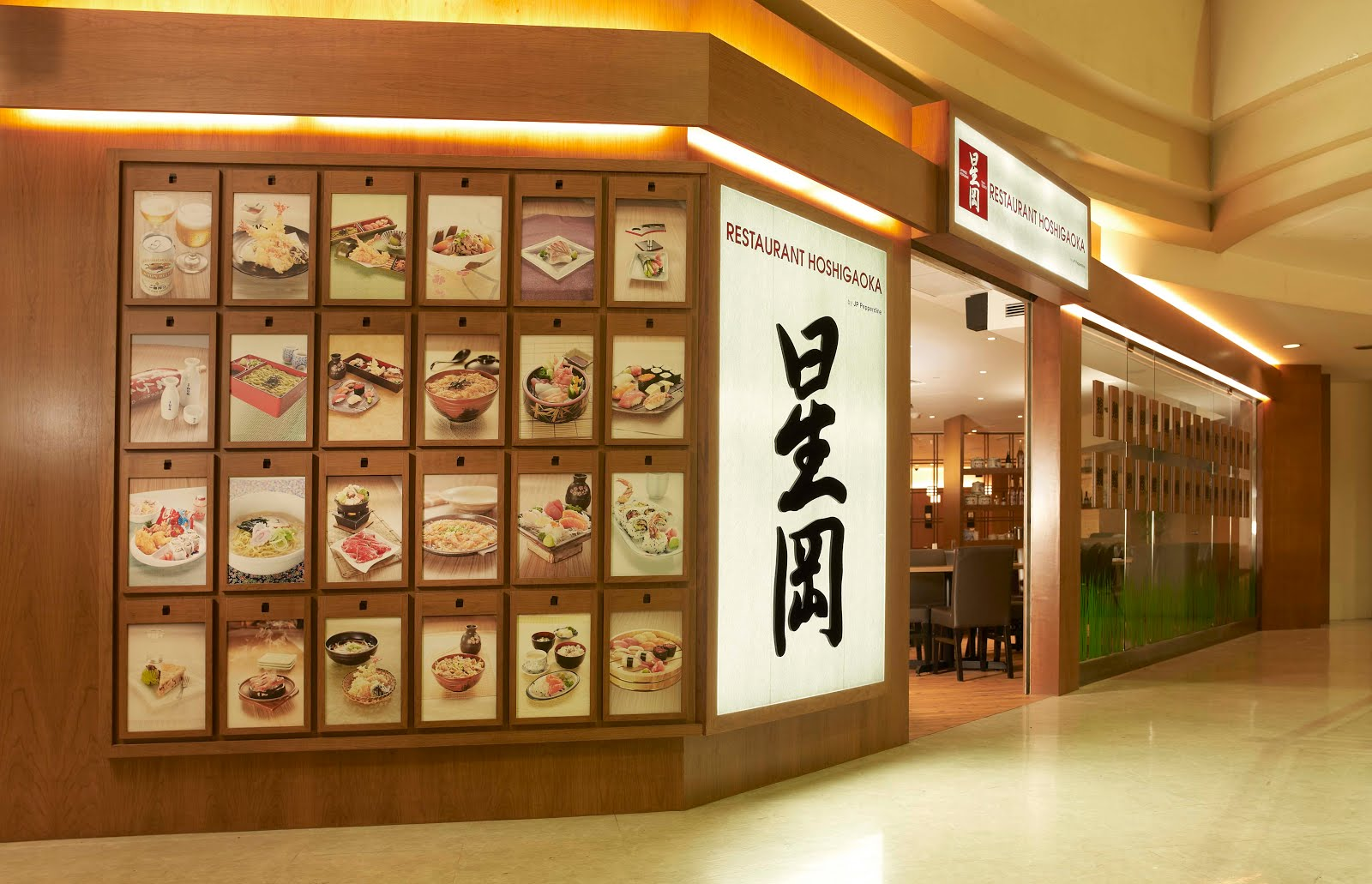 小小食界 Eatz a Small World: December 2010