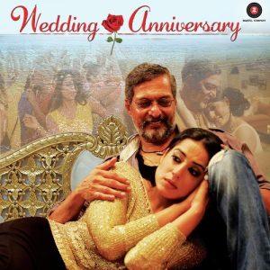 Wedding Anniversary (2017)